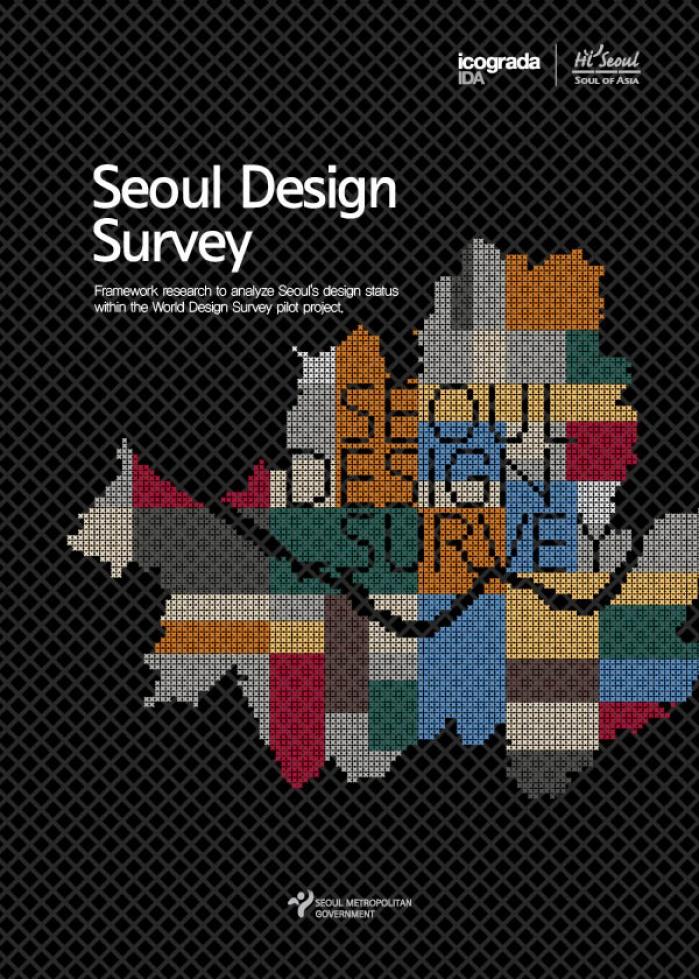 World Design Survey South Korea 2009