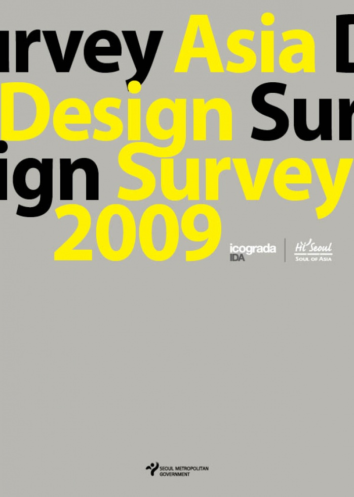 World Design Survey Asia 2009