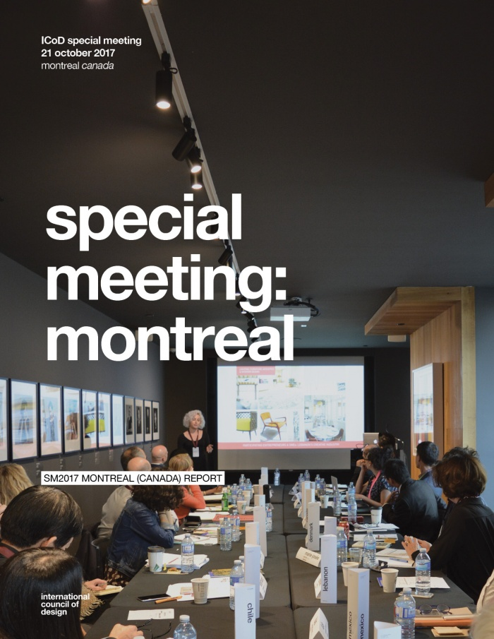 SM2017 Montréal (Canada)