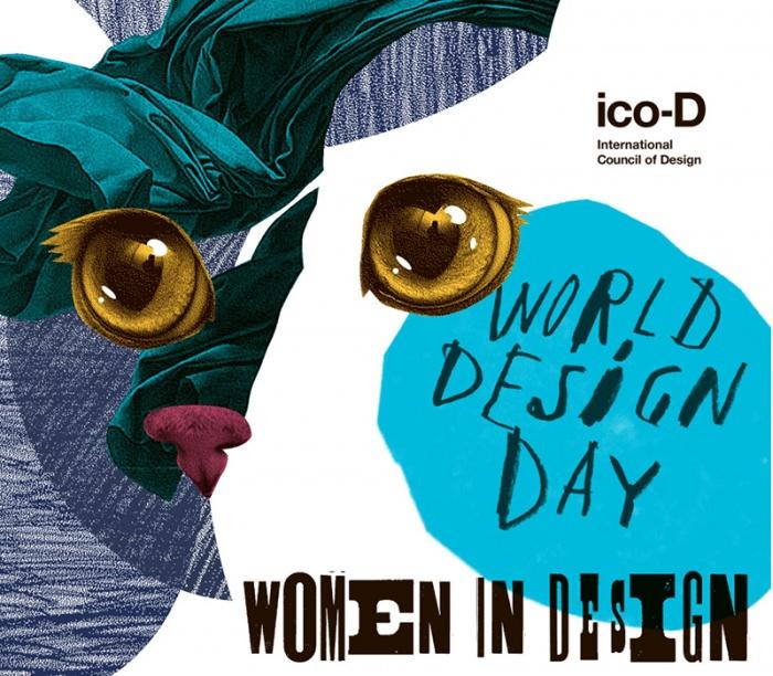 2019 theme:</br>women in design