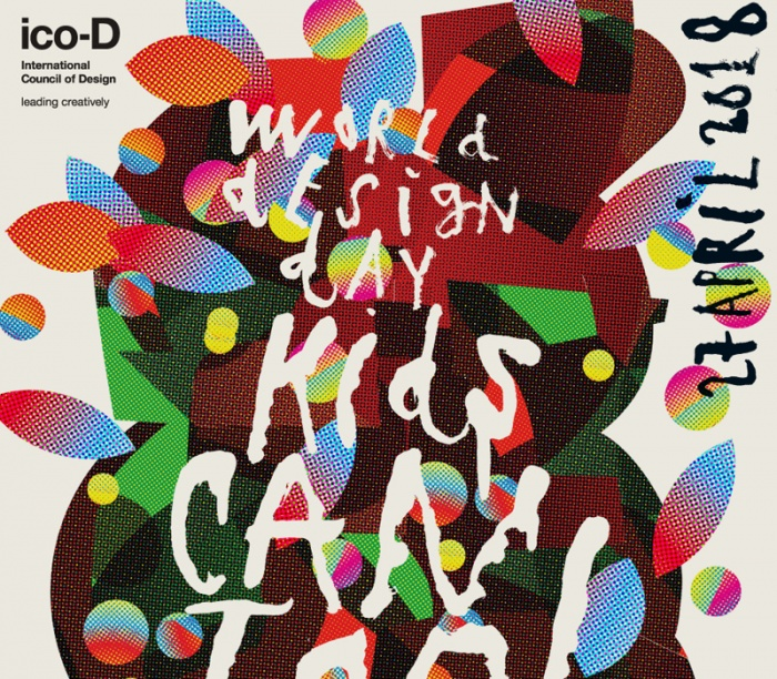 2018 theme:</br>kids can too!