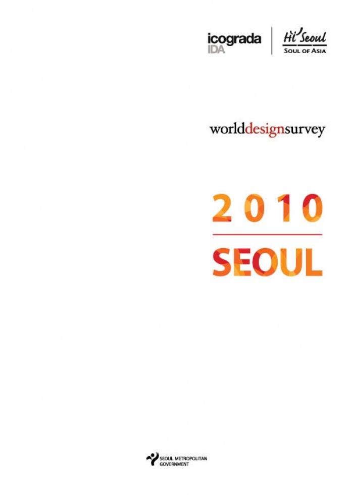 World Design Survey South Korea 2010