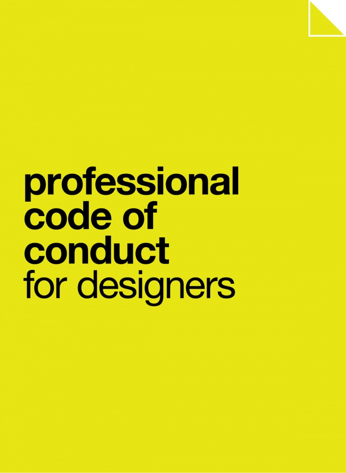 The International Council of Design has newly updated The Professional Code of Conduct for designers as a international standard and reference