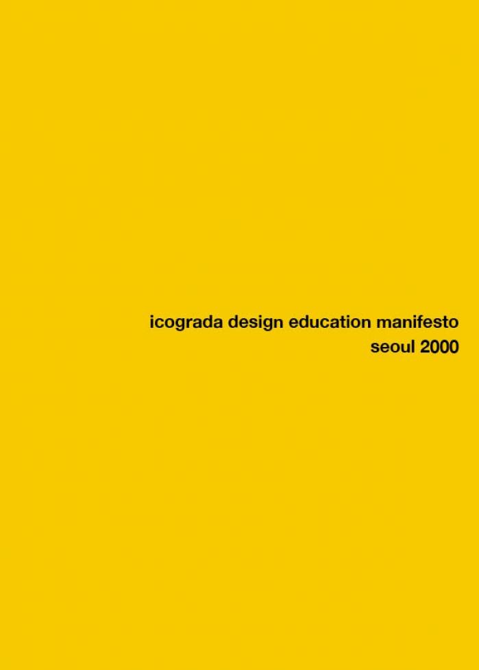Icograda Design Education Manifesto 2000