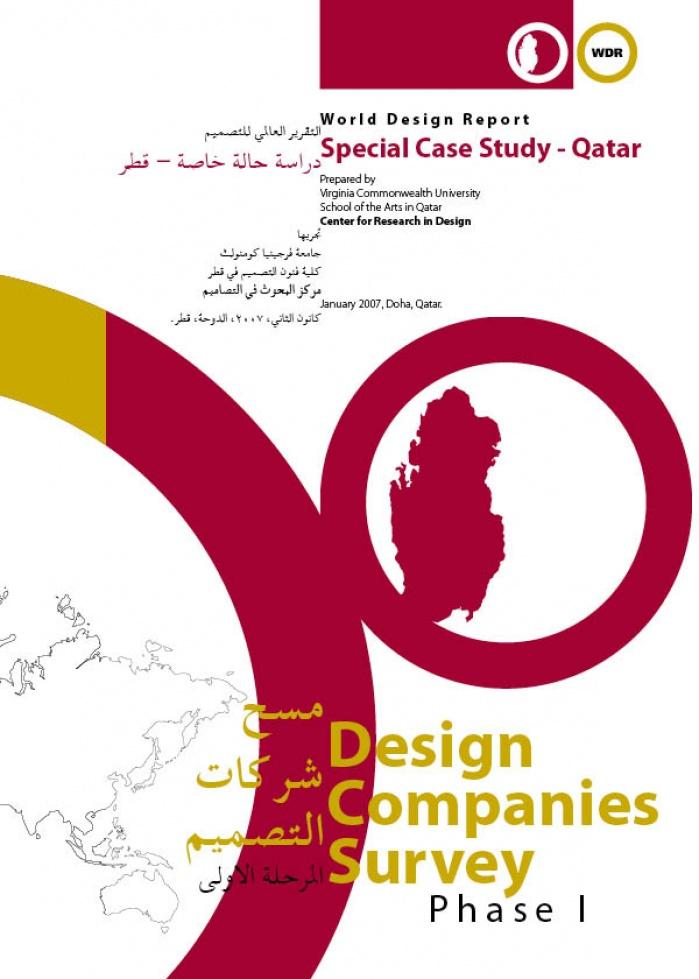 Regional Report Qatar 2007